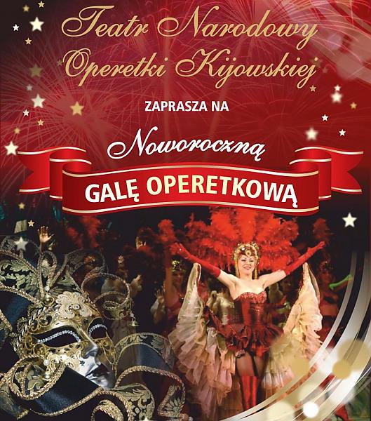 KONCERT NOWOROCZNY - WIELKA GALA OPERETKOWO - MUSICALOWA @ ul. Nowy Świat 28 - 30